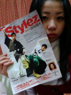 THE Styleさん☆